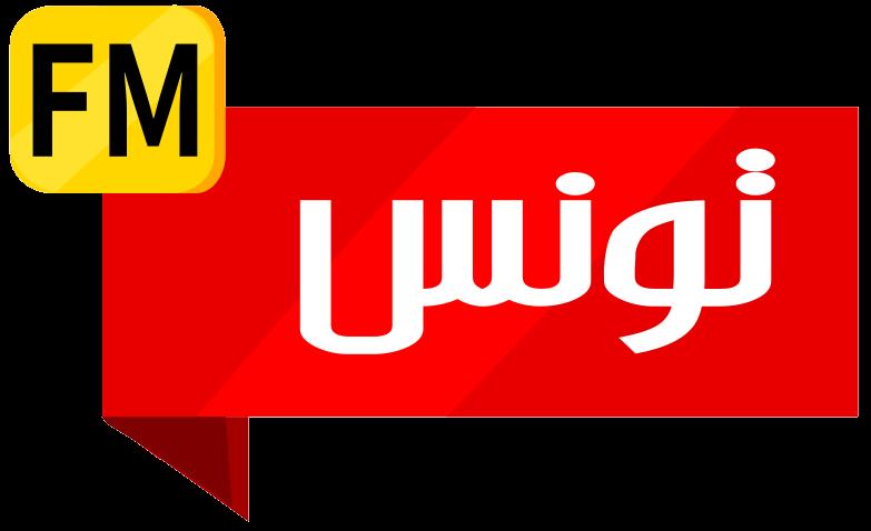 Tunisia FM logo