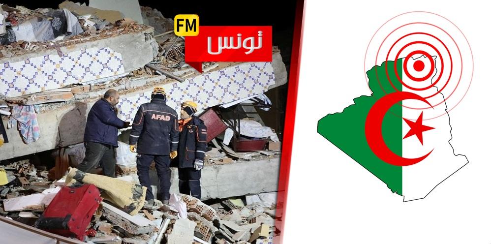 زلزال بقوة 5.2 درجات يضرب الجزائر