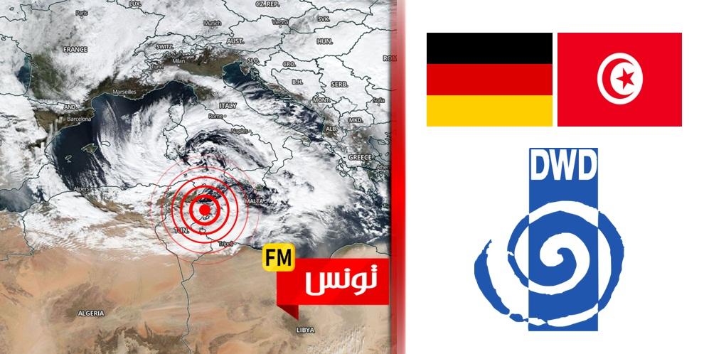 ألمانيا تحذر تونس من عاصفة قوية خلال الـ5 ساعات القادمة